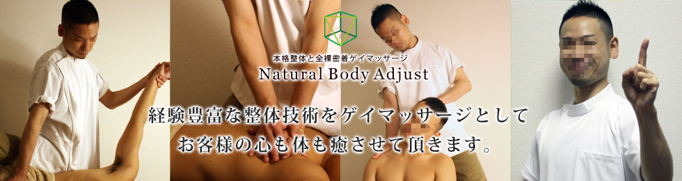 Natural Body Adjust